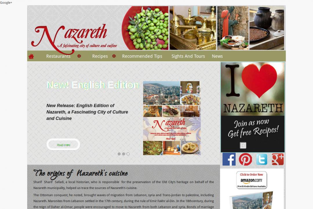 Nazareth Adventures