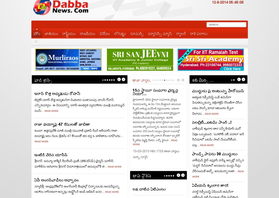 Dabba News